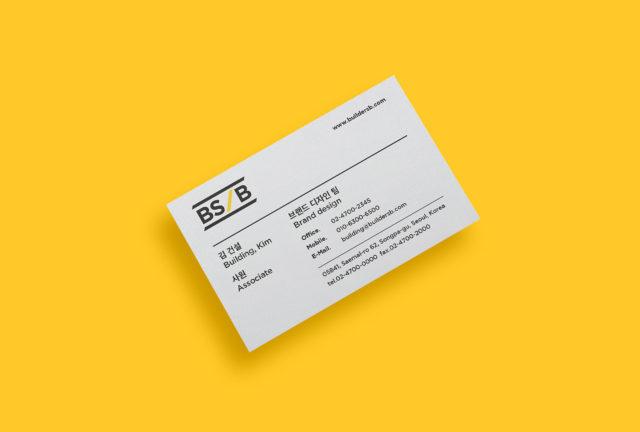 portfolio_bsb_0_featured